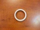 Obrázek Leifheit kroužek k zdobičce 89051